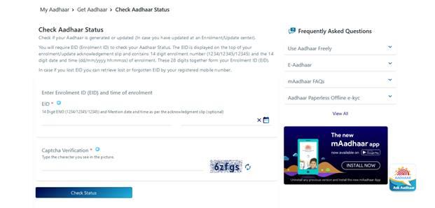 Top Three Considerable Ways to Check Aadhaar Card Status