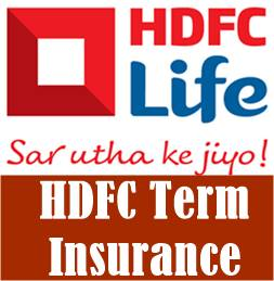 Get to Know About HDFC Term Insurance