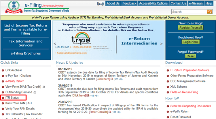 Steps to Check ITR Status Online