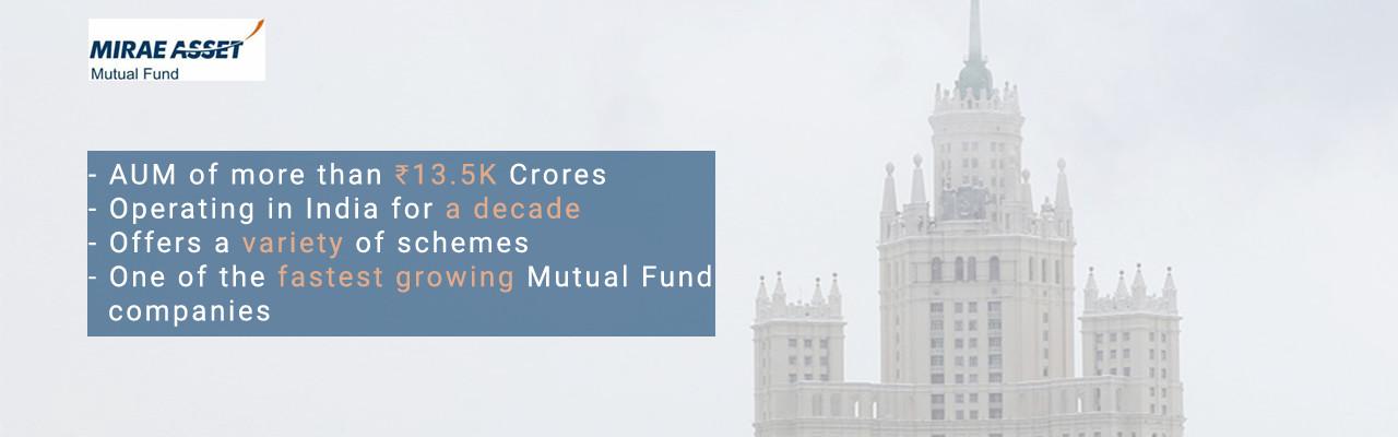 Mirae Mutual Fund | Mirae Asset Management | Emerging Bluechip Fund