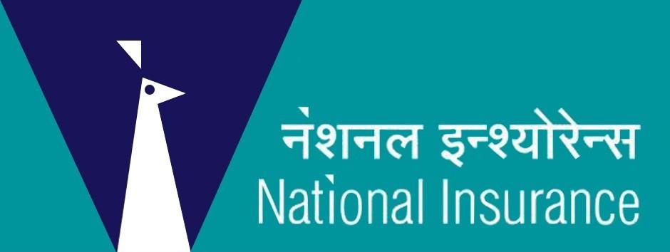 National-Insurance-company