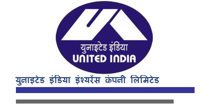 United-India-Insurance